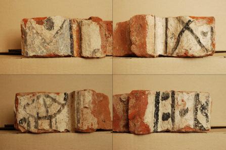 Polichromowane cegły kształtki
