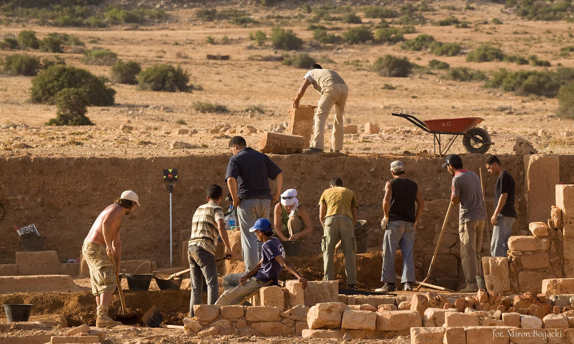 Wydział Archeologii UW